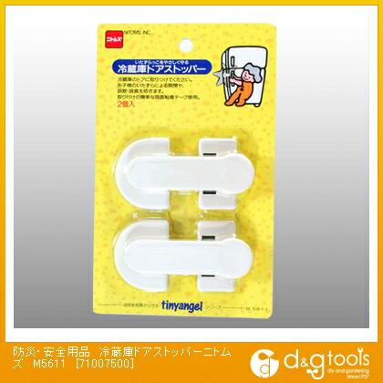 冷蔵庫ドアストッパー   M5611