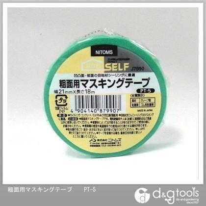 粗面用マスキングテープPT-5  21mm×18m J7990