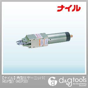 角型エヤーニッパ・エアーニッパ(MSP型)   MSP30