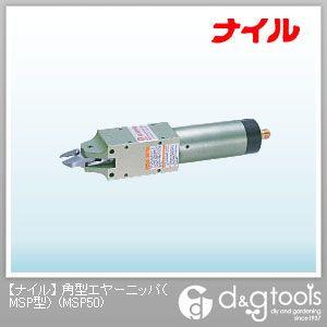 角型エヤーニッパ・エアーニッパ(MSP型)   MSP50