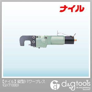 縦型パワープレス   GXT1000