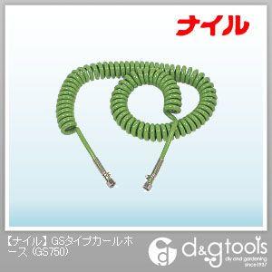 【送料無料】ナイル GSタイプカールホース GS750