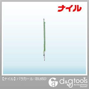 【送料無料】ナイル バラカール BL650