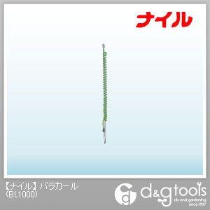 【送料無料】ナイル バラカール BL1000