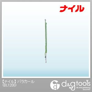 【送料無料】ナイル バラカール BL1200