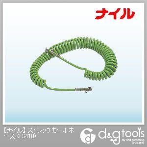 【送料無料】ナイル ストレッチカールホース LS410