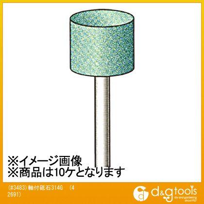 ナカニシ NSK(#3483)軸付砥石314Gグリーン砥石3.0MM軸GC#100 42691 10ケ