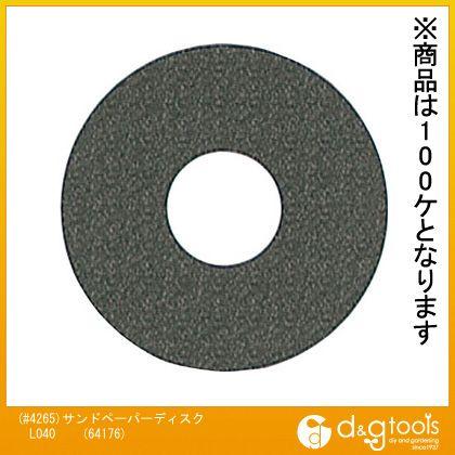 NSK(#4265)サンドペーパーディスクL040(紙基材タイプ)金属用粒度#400   64176 100 ケ