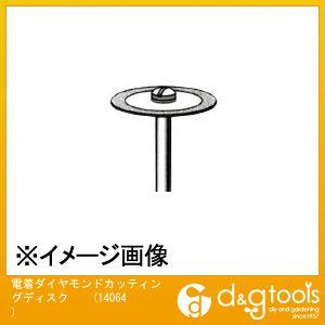 ダイヤモンドカッティングディスク電着タイプシャンク径φ3   14064