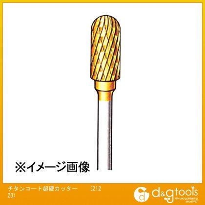 ナカニシ チタンコート超硬カッター 21223