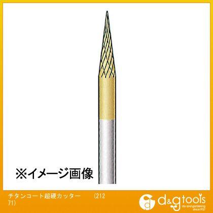 ナカニシ チタンコート超硬カッター 21271