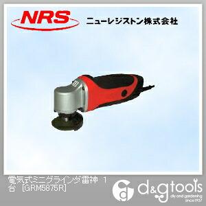 電気式ミニグラインダ雷神   GR-M58(75)R