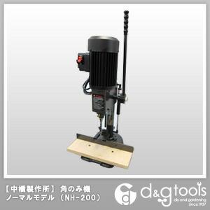 DIY用卓上角のみ機/ボール盤ノーマルモデル(入門者用)   NH-200
