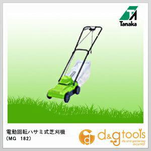 電動 回転ハサミ式 芝刈機(芝刈り機)   MG182