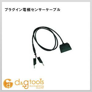 携帯型水分計アタッチメントプラグイン電極センサーケーブル