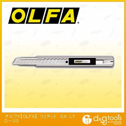 OLFAリミテッドSA   LTD-03