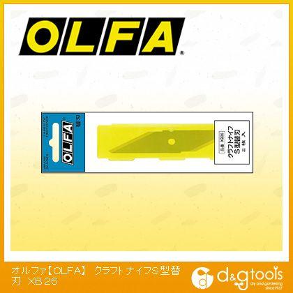 OLFAクラフトナイフS型替刃   XB26