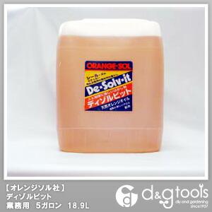 ディゾルビット天然オレンジ汚れはがし剤業務用5ガロン  18.9L