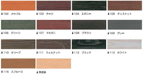 日本生まれの自然塗料 ユーロシリーズ