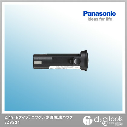Panasonicニッケル水素電池パック2.4VNタイプ   EZ9221