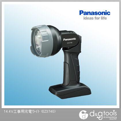 Panasonic/パナソニック Panasonic工事用充電ライト14.4V用 EZ3740