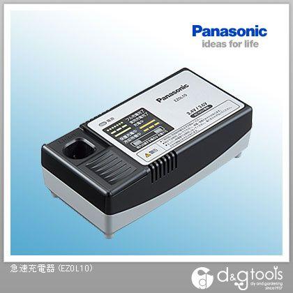 Panasonic急速充電器   EZ0L10