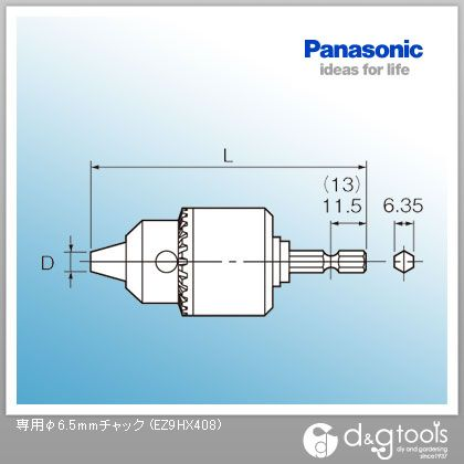 Panasonicドリルチャック専用Φ6.5mmチャック・段付13mm   EZ9HX408