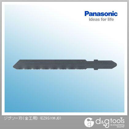 Panasonicジグソー刃(金工用)   EZ9SXMJ0 5本1組