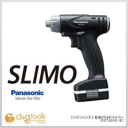 Panasonic/パナソニック Panasonic充電ドリルドライバー EZ7420X-B