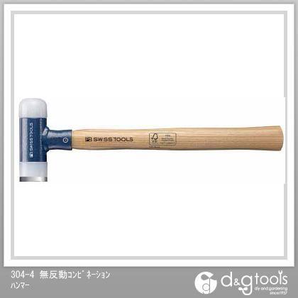 無反動コンビネーションハンマー  35mm 304-4