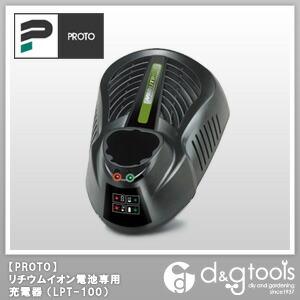 リチウムイオン電池専用充電器   LPT-100