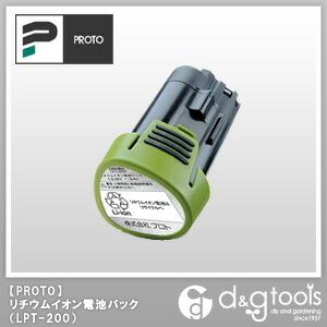 リチウムイオン電池パック   LPT-200