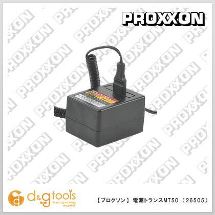 電源トランスMT50   26505