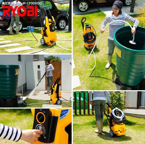 高圧洗浄機 AJP-1700VGQ 699701A