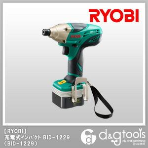 RYOBI/リョービ リョービ充電式インパクトドライバ12V 330 x 330 x 125 mm