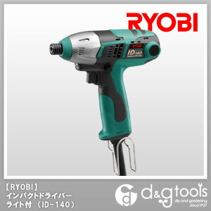 RYOBI/リョービ リョービインパクトドライバー単相100V 400 x 330 x 120 mm