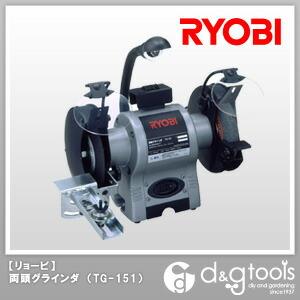 リョービ両頭グラインダー   TG-151