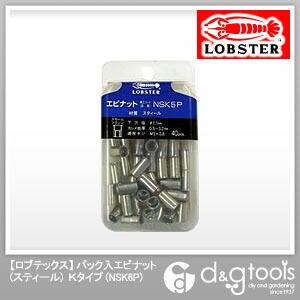 パック入りナット(30本入)Kタイプスティール6-3.2   NSK6P 30 個