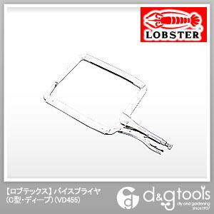 【送料無料】エビ バイスプライヤC型(ディープ)455mm 453 x 255 x 18 mm VD455