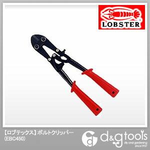 ボルトクリッパー450mm   EBC450