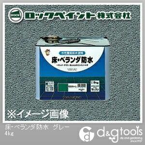 床・ベランダ防水塗料 グレー 4kg H82-0319