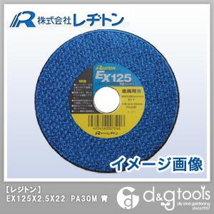エクストラカット金属用PA30M 青 EX125×2.5×22 1011250082