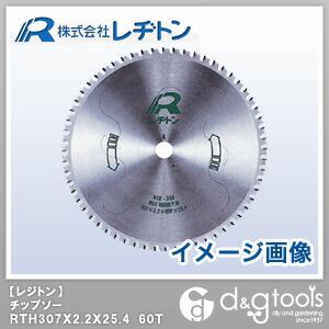 チップソーRTH60T  307×2.2×25.4 2618020003
