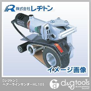 ヘアーラインサンダー   HL105