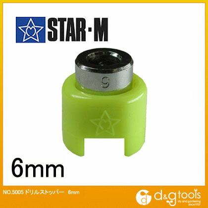 スターエムドリルストッパー6.0  6mm 5005-060