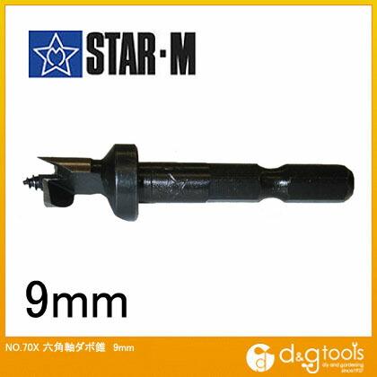 六角軸ダボ錐  9mm 70X-090