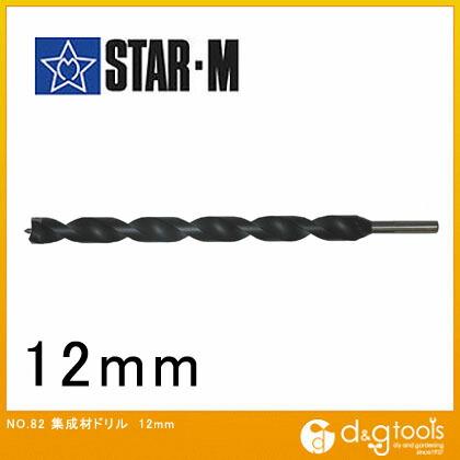 【送料無料】starm/スターエム 集成材ドリル 12mm 82-120 1本