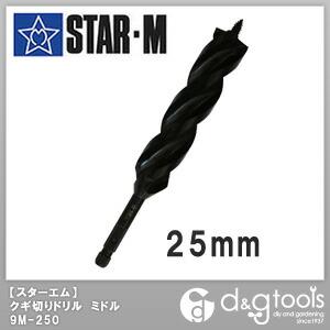 スターエムクギ切りドリルミドル25.0  25mm 9M-250