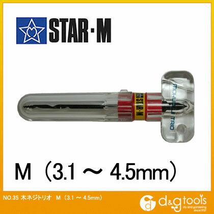starm/スターエム 木ネジトリオ M(3.1~4.5mm) 35-M