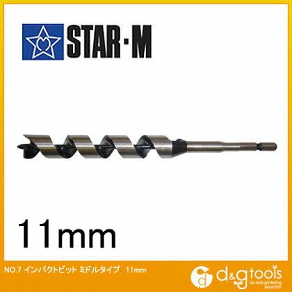 スターエムインパクトビットミドル11.0  11mm 7M-110